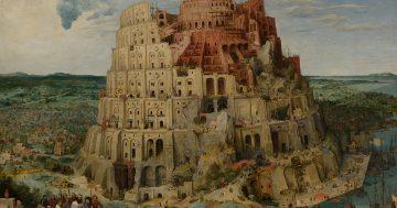 La Torre de Babel mini